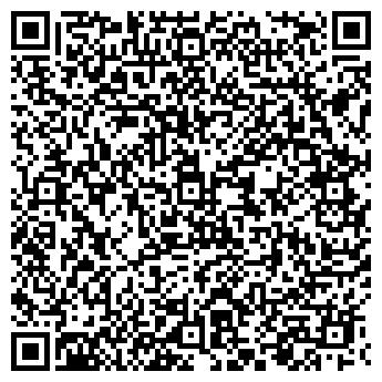 QR-код с контактной информацией организации Субъект предпринимательской деятельности СПД Заярная Л.Н.