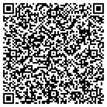 QR-код с контактной информацией организации Аll-дизайн
