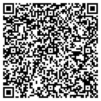 QR-код с контактной информацией организации Частное предприятие Ree Crystal