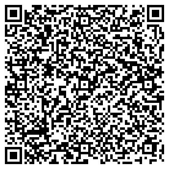 QR-код с контактной информацией организации Частное предприятие Студия «ScanArt»