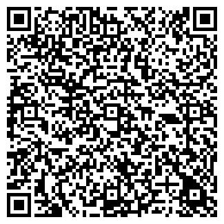 QR-код с контактной информацией организации Pov67