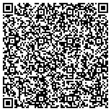 """QR-код с контактной информацией организации Студия дизайна интерьеров """"Art 3D"""""""