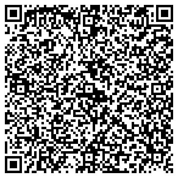 """QR-код с контактной информацией организации Интернет магазин """"S-Steko"""""""