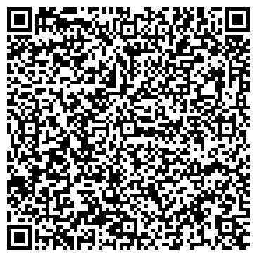 QR-код с контактной информацией организации ФЛП Евгений Захаров