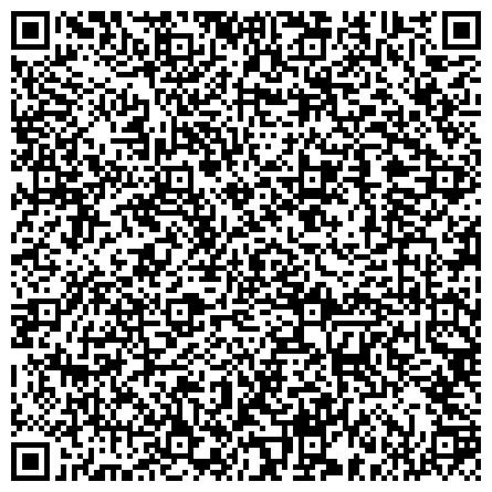 QR-код с контактной информацией организации Общество с ограниченной ответственностью Тех Слом обладает квалифицированным персоналом и новейшим строительным оборудованием и инструментом.