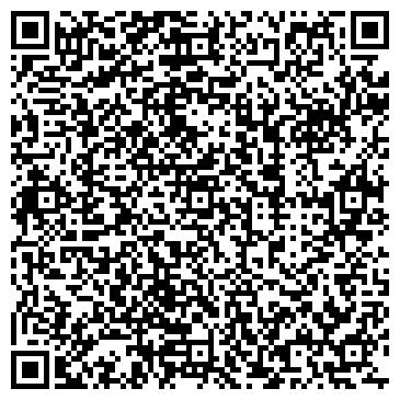 QR-код с контактной информацией организации ЛайтОк