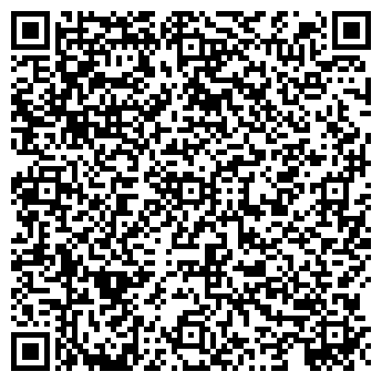 QR-код с контактной информацией организации Субъект предпринимательской деятельности Дислав Дизайн