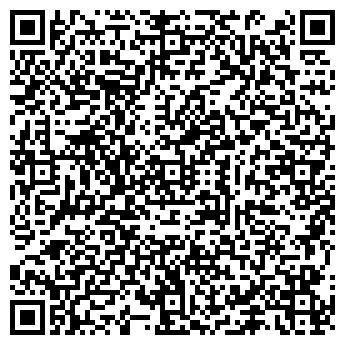 QR-код с контактной информацией организации Студия камня