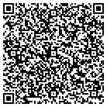 QR-код с контактной информацией организации СТЭНМАСТЕР