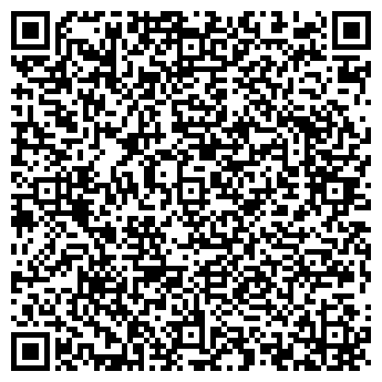 QR-код с контактной информацией организации Design-style