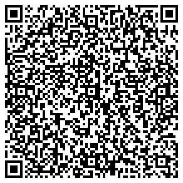 """QR-код с контактной информацией организации СТУДИЯ ДИЗАЙНА """"LEA"""""""