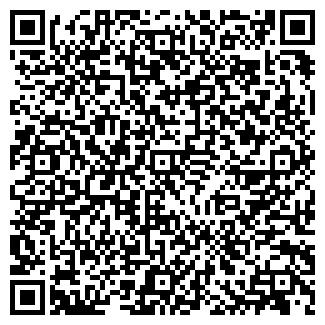 QR-код с контактной информацией организации 3D-color