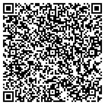 QR-код с контактной информацией организации АРТ Бигич