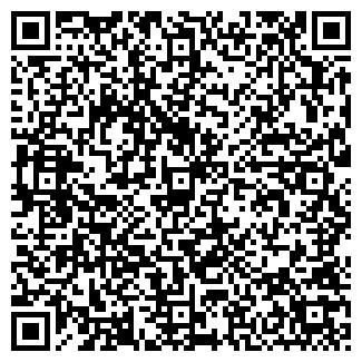 QR-код с контактной информацией организации One&OneStudio