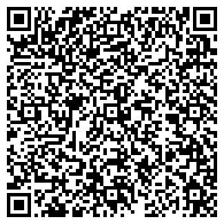 QR-код с контактной информацией организации Резьба