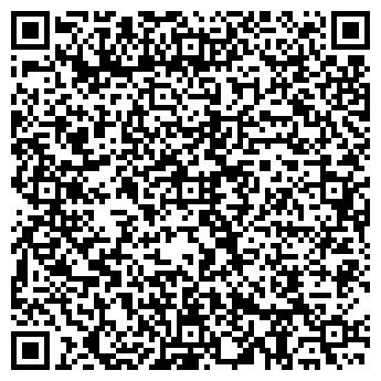 QR-код с контактной информацией организации street-art