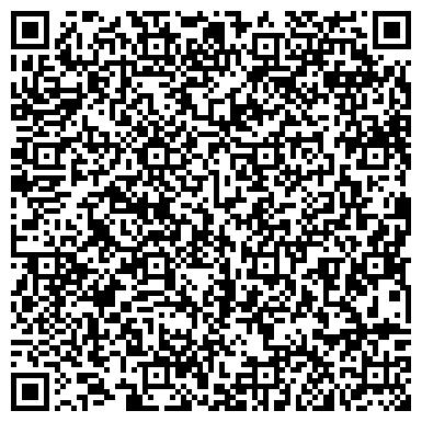 """QR-код с контактной информацией организации Общество с ограниченной ответственностью ООО """"АРТ-ЛЭНД"""""""