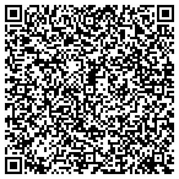 QR-код с контактной информацией организации рекламное агентство Глаз Алмаз