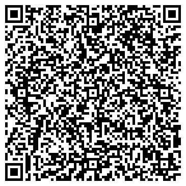 """QR-код с контактной информацией организации Графическая студия """"Графон"""""""