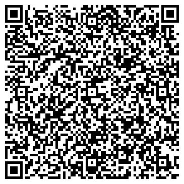 """QR-код с контактной информацией организации ООО """"ЗЕЛЕНАЯ ВЕРТИКАЛЬ"""""""