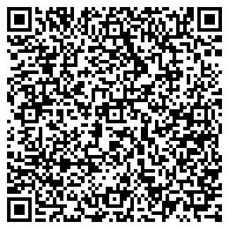 """QR-код с контактной информацией организации """"Артэлль"""""""