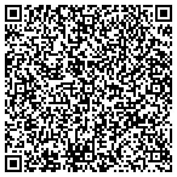 QR-код с контактной информацией организации Студия «Дизайна и Декора»