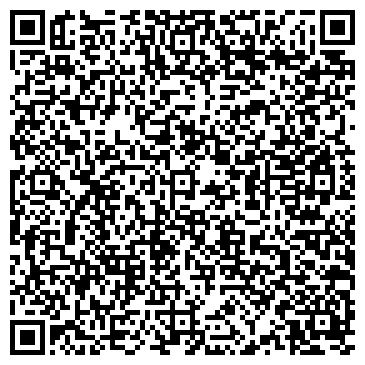 """QR-код с контактной информацией организации Art дизайн """"Leonardo da Vinci"""""""