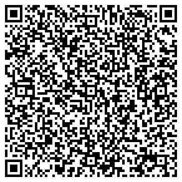 QR-код с контактной информацией организации «D'art» студия дизайна интерьера