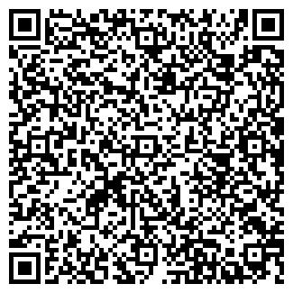 QR-код с контактной информацией организации Artstatus