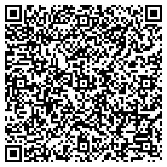 """QR-код с контактной информацией организации Компания """"Nik-Deko"""""""