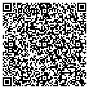 """QR-код с контактной информацией организации Студия дизайна """"Элфус"""""""