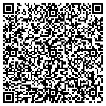 QR-код с контактной информацией организации Фасадные решения