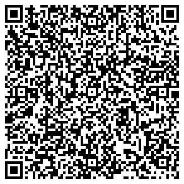 """QR-код с контактной информацией организации Общество с ограниченной ответственностью ООО """"Бюро Генерального Планирования"""""""