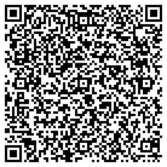 QR-код с контактной информацией организации Nstudio