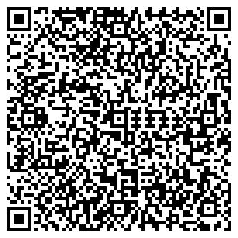 """QR-код с контактной информацией организации Общество с ограниченной ответственностью ООО """" УЮТ """""""