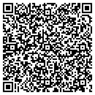QR-код с контактной информацией организации Чп Stork