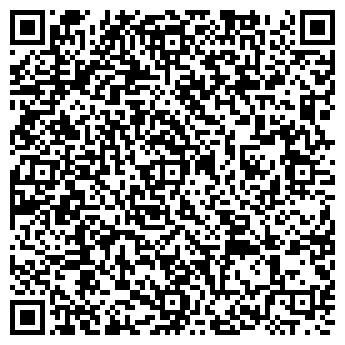 QR-код с контактной информацией организации INDIGO DESIGN