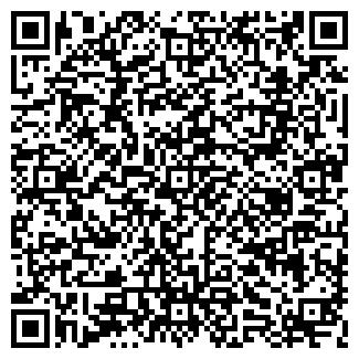 QR-код с контактной информацией организации 3studio