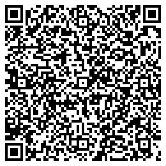 """QR-код с контактной информацией организации Общество с ограниченной ответственностью ООО """"ИКС"""""""