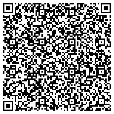 QR-код с контактной информацией организации Общество с ограниченной ответственностью ООО «Донспецпроектстрой» Промышленный альпинизм