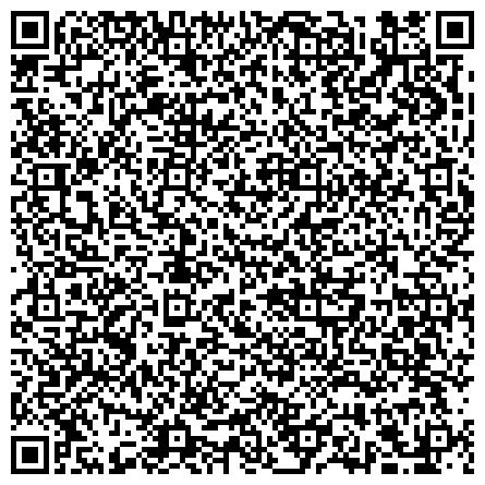 QR-код с контактной информацией организации Частное предприятие чп Красовский, мебель под заказ для дома, офиса, кафе, шкафы-купе, кухни, столы, стойки барные и т д