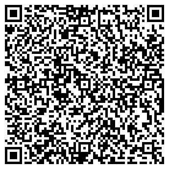 """QR-код с контактной информацией организации Субъект предпринимательской деятельности Компания """"ЯНМИ"""""""