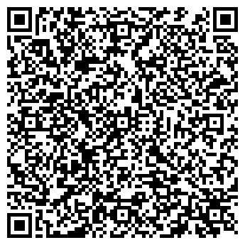 QR-код с контактной информацией организации ТМ СТС-ЮГ