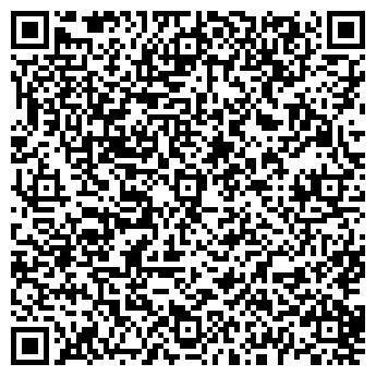 QR-код с контактной информацией организации ФЛП Куртнезирова Л. И., Субъект предпринимательской деятельности