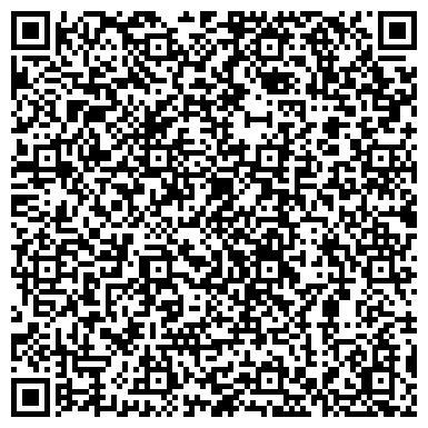 QR-код с контактной информацией организации Камінь природний - STONEN