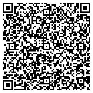 QR-код с контактной информацией организации ПП Мацела