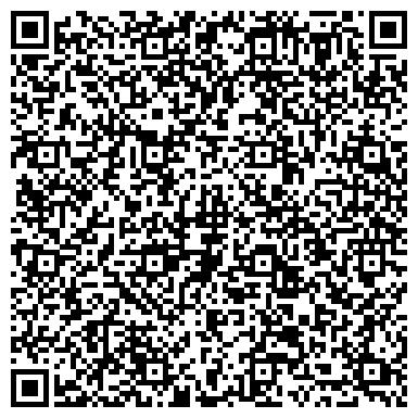 """QR-код с контактной информацией организации Интернет-магазин """"Воплощение Мечты"""""""