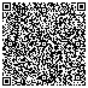 """QR-код с контактной информацией организации студія дизайну інтер'єрів """"Фріланс"""""""