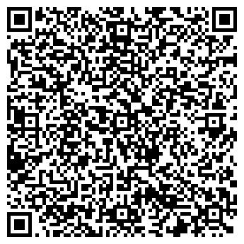 QR-код с контактной информацией организации ЧП Панчук