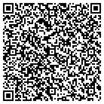"""QR-код с контактной информацией организации ДЦ """"АТРИУМ"""""""
